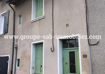 Sale House 5 rooms 106m² Baix (07210) - photo