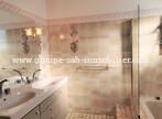 Sale House 10 rooms 230m² Largentière (07110) - Photo 24