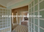 Sale Building 12 rooms 235m² LE CHEYLARD - Photo 1