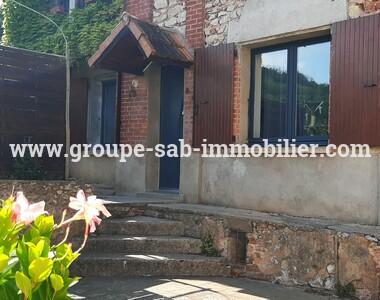 Sale Apartment 5 rooms 96m² La Voulte-sur-Rhône (07800) - photo