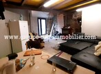 Vente Maison 6 pièces 145m² SAINT-FORTUNAT-SUR-EYRIEUX - Photo 4