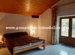 Sale House 4 rooms 80m² VALLEE DE L'EYRIEUX - Photo 15