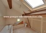 Sale Building 12 rooms 235m² LE CHEYLARD - Photo 7