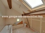Sale Building 12 rooms 235m² LE CHEYLARD - Photo 7