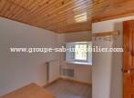 Vente Maison 3 pièces 40m² Mariac (07160) - Photo 4