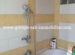 Sale House 150m² Rompon (07250) - Photo 8