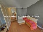Sale House 10 rooms 200m² Baix (07210) - Photo 20