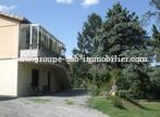Sale House 5 rooms 98m² Saint-Paul-le-Jeune (07460) - Photo 7