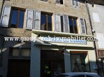 Sale Building 560m² Vernoux-en-Vivarais (07240) - Photo 12