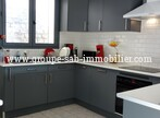 Sale House 9 rooms 170m² Le Cheylard (07160) - Photo 12