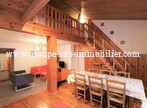 Sale House 13 rooms 250m² Chassiers (07110) - Photo 15