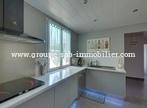 Sale House 4 rooms 109m² Le Pouzin (07250) - Photo 3