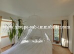 Sale House 5 rooms 97m² Beauvène (07190) - Photo 5