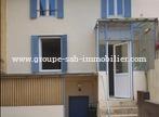 Renting House 4 rooms 76m² La Voulte-sur-Rhône (07800) - Photo 4