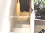 Vente Maison 5 pièces 130m² Baix (07210) - Photo 13