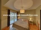 Sale Apartment 4 rooms 89m² Le Cheylard (07160) - Photo 6
