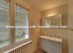 Sale House 6 rooms 135m² Le Cheylard (07160) - Photo 8