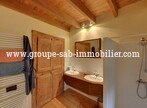Sale House 7 rooms 260m² MARCOLS-LES-EAUX - Photo 13