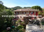 Sale House 9 rooms 178m² VALLEE DE LA DORNE - Photo 38