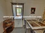 Sale House 10 rooms 200m² Baix (07210) - Photo 5