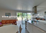 Vente Maison 1 500m² Rochessauve (07210) - Photo 12