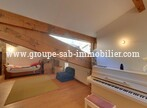 Vente Maison 10 pièces 315m² SAINT-SAUVEUR-DE-MONTAGUT - Photo 14