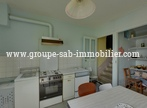 Vente Maison 5 pièces 106m² Baix (07210) - Photo 2