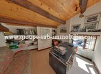 Sale House 5 rooms 80m² Toulaud (07130) - Photo 3
