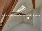 Sale Building 12 rooms 235m² LE CHEYLARD - Photo 3