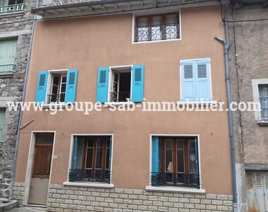 Vente Maison 7 pièces 108m² Dornas (07160) - photo